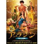 アラジン 〜新たなる冒険〜/ケヴ・アダムス[DVD]【返品種別A】