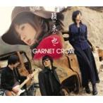 籟・来・也/GARNET CROW[CD]【返品種別A】