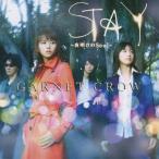 [枚数限定][限定盤]STAY 〜夜明けのSoul〜(初回限定盤A/特典DVD付)/GARNET CROW[CD+DVD]【返品種別A】