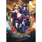 GARNET CROW livescope 〜THE FINAL〜/GARNET CROW[DVD]【返品種別A】