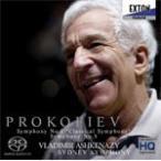 プロコフィエフ:交響曲 第1番「古典交響曲」&交響曲 第5番/アシュケナージ(ウラディーミル)[HybridCD]【返品種別A】