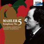 マーラー:交響曲 第5番/アシュケナージ(ウラディーミル),シドニー交響楽団[CD]【返品種別A】