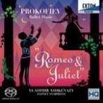 プロコフィエフ:バレエ音楽「ロメオとジュリエット」全曲 作品64/アシュケナージ(ウラディーミル),シドニー交響楽団[HybridCD]【返品種別A】