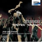 ストラヴィンスキー「春の祭典」他/ズヴェーデン(ヤープ・ヴァン),オランダ放送フィルハーモニー管弦楽団[SACD]【返品種別A】