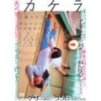カケラ/満島ひかり[DVD]【返品種別A】