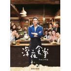 深夜食堂 from ソウル DVD-BOX/キム・スンウ[DVD]【返品種別A】