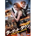 ターゲット・ダウン ミッション1:許されざるテロリスト/アンナ・ポポーヴァ[DVD]【返品種別A】
