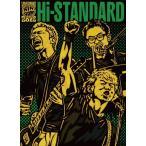 Live at TOHOKU AIR JAM 2012/Hi-STANDARD[DVD]【返品種別A】