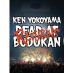 DEAD AT BUDOKAN RETURNS/Ken Yokoyama[DVD]【返品種別A】