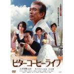 ビターコーヒーライフ/入川保則[DVD]【返品種別A】