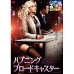 ハプニング・ブロードキャスター/メアリー・ケリー[DVD]【返品種別A】