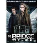 THE BRIDGE/ブリッジ シーズン3 DVD-BOX/ソフィア・ヘリーン[DVD]【返品種別A】