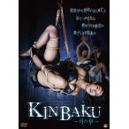 KINBAKU〜月の章〜/真木今日子[DVD]【返品種別A】