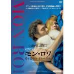 モン・ロワ 愛を巡るそれぞれの理由/ヴァンサン・カッセル[DVD]【返品種別A】