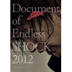 Document of Endless SHOCK 2012 -明日の舞台へ-/堂本光一[DVD]【返品種別A】