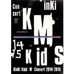 KinKi Kids Concert『Memories & Moments』【DVD】/KinKi Kids[DVD]【返品種別A】