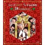 [先着特典:ポストカード]ジャニーズWEST 1stドーム LIVE 24から感謝届けます<Blu-ray通常仕様>/ジャニーズWEST[Blu-ray]【返品種別A】