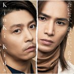 [�������][������]�񤤤������񤤤������񤨤ʤ����ڽ����A/CD+DVD-A��/KinKi Kids[CD+DVD]�����'���A��