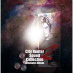 City Hunter Sound Collection Z -Dramatic Album-/ドラマ[CD]【返品種別A】