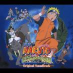 劇場版 NARUTO-ナルト- 大興奮!みかづき島のアニマル騒動だってばよ オリジナルサウンドトラック/サントラ[CD]【返品種別A】