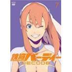 鉄腕バーディー DECODE 7(通常版)/アニメーション[DVD]【返品種別A】