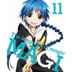 [枚数限定][限定版]マギ The kingdom of magic 11(完全生産限定版)/アニメーション[Blu-ray]【返品種別A】