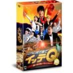 世界の果てまでイッテQ! 10周年記念DVD BOX-RED/内村光良[DVD]【返品種別A】