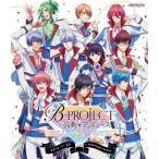B-PROJECT〜鼓動*アンビシャス〜 BRILLIANT*PARTY/小野大輔[Blu-ray]【返品種別A】