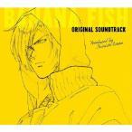 [�������][������]��BANANA FISH�� Original Soundtrack/TV����ȥ�[CD]�����'���A��
