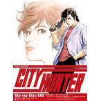 [枚数限定][限定版]CITY HUNTER Blu-ray Disc BOX【完全数量生産限定】/アニメーション[Blu-ray]【返品種別A】