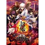 銀魂 THE FINAL(通常版)【DVD】/アニメーション[DVD]【返品種別A】