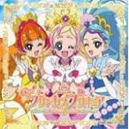 「Go!プリンセスプリキュア」主題歌シングル(DVD付)/礒部花凜,北川理恵[CD+DVD]【返品種別A】