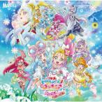 『映画トロピカル〜ジュ!プリキュア 雪のプリンセスと奇跡の指輪!』主題歌シングル(DVD付)/キュアサマー(ファイルーズあい),Machico[CD+DVD]【返品種別A】