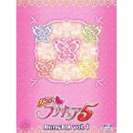 Yes プリキュア5 Blu-rayBOX Vol.1  完全初回生産限定