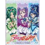 Yes プリキュア5 GoGo  Blu-ray BOX Vol.2  完全初回生産限定