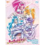 [枚数限定][限定版]ハートキャッチプリキュア! Blu-ray BOX Vol.2【完全初回生産限定】/アニメーション[Blu-ray]【返品種別A】
