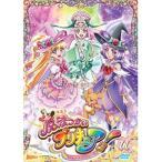 魔法つかいプリキュア! vol.11/アニメーション[DVD]【返品種別A】