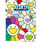 YUZU ALL TIME BEST LIVE AGAIN 1997-2007【Blu-ray】/ゆず[Blu-ray]【返品種別A】