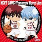 ラジオ「黒子のバスケ 放送委員会」テーマソング「NEXT GAME/Tomorrow Never Lies」/小野賢章,小野友樹[CD]【返品種別A】