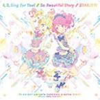 TVアニメ/データカードダス『アイカツスターズ!』新OP/EDテーマ「1,2,Sing for You!/So Beautiful Story/スタージェット!」/AIKATSU☆STARS![CD]【返品種別A】