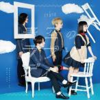 TVアニメ『小林さんちのメイドラゴン』OP主題歌「青空のラプソディ」【アーティスト盤】/fhana[CD]【返品種別A】