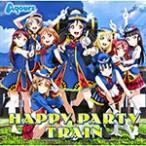 『ラブライブ!サンシャイン!!』3rdシングル「HAPPY PARTY TRAIN」 【BD付】/Aqours[CD+Blu-ray]【返品種別A】