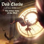 TVアニメ『プリンセス・プリンシパル』OPテーマ「The Other Side of the Wall」/Void_Chords feat.MARU[CD]【返品種別A】