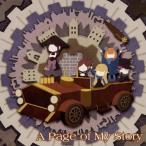 TVアニメ『プリンセス・プリンシパル』EDテーマ「A Page of My Story」[CD]【返品種別A】