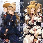 [初回仕様]THE IDOLM@STER MILLION THE@TER GENERATION 05/THE IDOLM@STER MILLION LIVE![CD]【返品種別A】