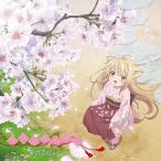 TVアニメ『このはな綺譚』OP主題歌 ココロニツボミ/eufonius[CD]【返品種別A】