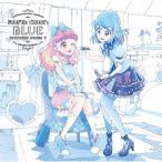 [初回仕様]TVアニメ/データカードダス『アイカツフレンズ!』挿入歌シングル4 「Fourth Color:BLUE」/BEST FRIENDS![CD]【返品種別A】