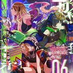 THE IDOLM@STER SHINY COLORS GR@DATE WING 06/ストレイライト[CD]【返品種別A】