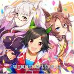 『ウマ娘 プリティーダービー』WINNING LIVE 02/ゲーム・ミュージック[CD]【返品種別A】