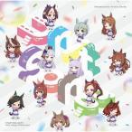 『ウマ娘 プリティーダービー』STARTING GATE Unit Song Collection/ゲーム・ミュージック[CD]【返品種別A】